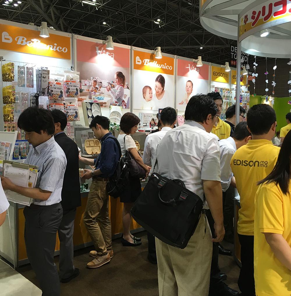 2017年日本东京国际婴童用品展览会