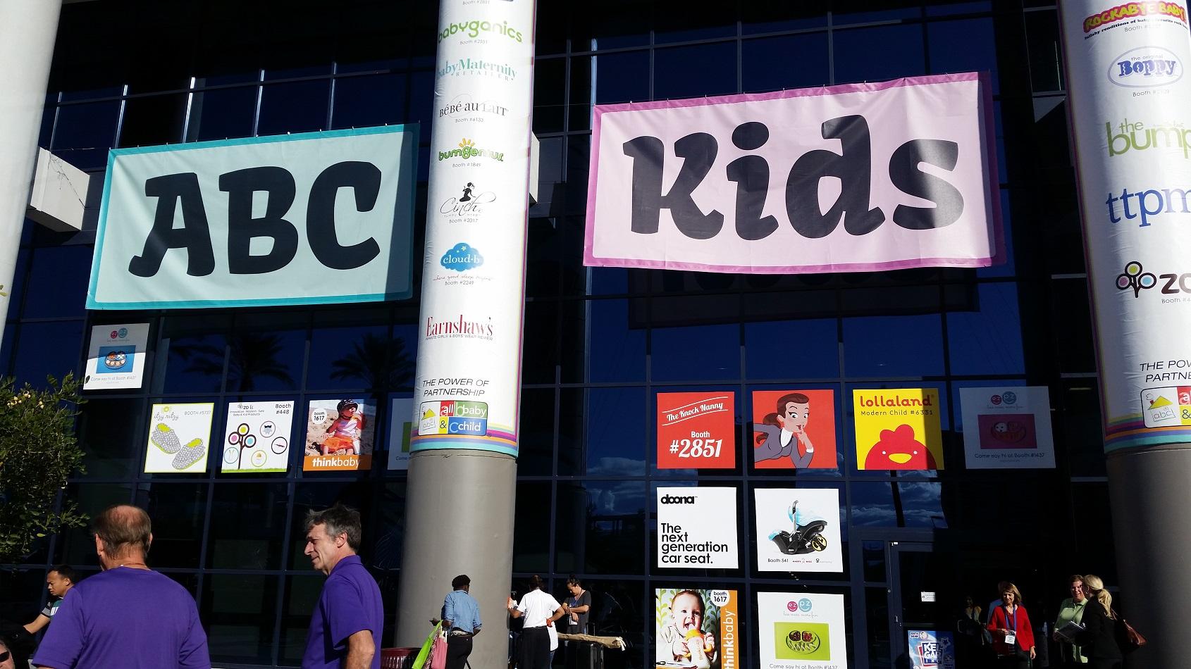 2017年美国ABC婴幼儿用品展